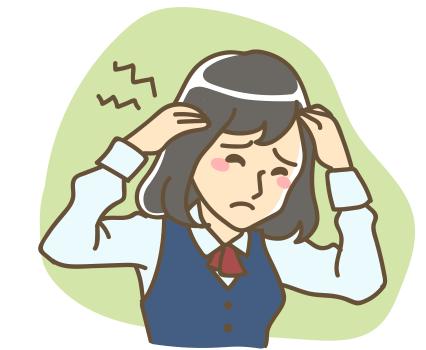 頭痛・めまい