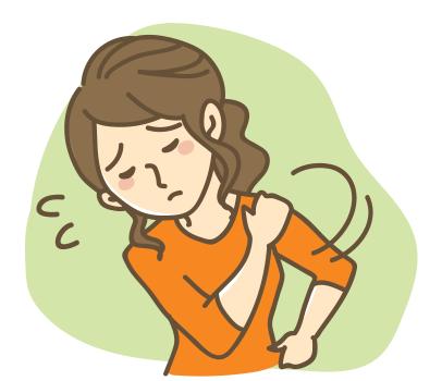 肩こり、五十肩の痛み